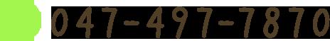 047-497-7870