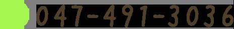047-491-3036